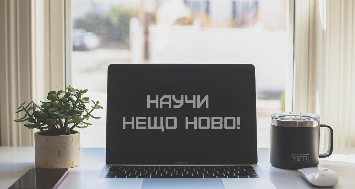 https://www.alexnenov.com/wp-content/uploads/2020/04/dayne-topkin-y5_mFlLMwJk-unsplash-1200x640.png